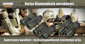Verrekijker #5: Vortex Diamondback verrekijkers